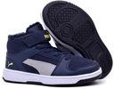 Buty Dziecięce Puma Rebound 370498 03 ciepłe r.33 Rozmiar 33