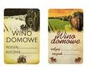 20 метки вино домашние АЛКОГОЛЬ-ЛИПУЧКИ