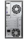 PC HP 280 G2 TOWER i3-6100 8GB 500GB DVDRW W10P ## Typ komputera komputer stacjonarny