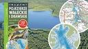 MAPA WĘDKARSKA POJEZIERZE WAŁECKIE I DRAWSKIE Region Polska