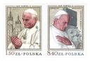 Fi 2482 - 2483 ** Визит Иоанна Павла II в Польше доставка товаров из Польши и Allegro на русском