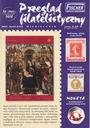 Обзор марок в филателистической 12/2018 (195) доставка товаров из Польши и Allegro на русском