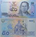 Tajlandia - 50 THB 2012 - st. 1