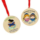 Медаль посадка ученика дошкольника деревянный