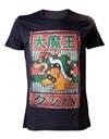 Koszulka męska Nintendo Bowser Oryginalna L