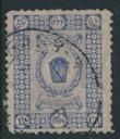 Persja 12 Ch.