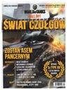 ŚWIAT CZOŁGÓW__WYD SPECJALNE-CD-ACTION _NR.1 /2015