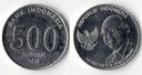 INDONEZJA 2016 500 RUPIAH