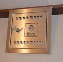 Drzwiczki Drzwi do gazu 250x250 z zamkiem INOX