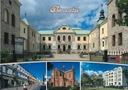 && Sosnowiec (5245)