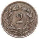 Szwajcaraia - moneta - 2 Rappen 1875 - 2 - RZADKA