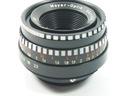 Domiplan 2.8 50mm obiektyw M42