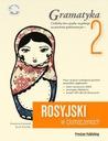 Rosyjski w tłumaczeniach. Gramatyka 2 + CD