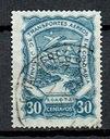 0910 kasowane Kolumbia lotniczy
