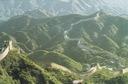 CHINY - WIELKI MUR CHIŃSKI - UNESCO