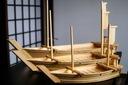 Drewniane łódki do sushi w najlepszej cenie 90cm