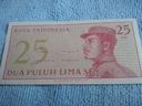 INDONAZJA 25 SEN 1964 ROK  Z PACZKI BANKOWEJ