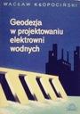 Геодезия в проектировании гидроэлектростанций