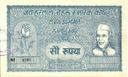 INDIE JAWAHARLAL NEHRU (G-39)