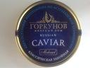 Kawior czarny z Jesiotra rosyjskiego 500g
