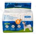 Пеленки ? подгузники для собак собаки 4 -8кг компл=12 штук .