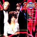 2 ПЛЮС 1: GREATEST HITS VOL. 2 (CD) ДВА ПЛЮС ОДИН доставка товаров из Польши и Allegro на русском