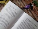 9 kroków ku slow life + bonus Tytuł 9 kroków ku slow life. Jak odnaleźć spokój i piękno w codzienności?