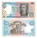 Ukraina Niska Cena Na Allegro Pl