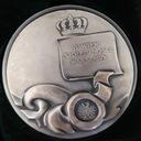Медаль IV ВЕКА ПРАВИТЕЛЬСТВО ВАРШАВЫ № 771