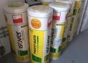 ISOVER Profit Mata 15cm Jednostka sprzedaży sztuka