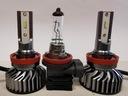 Najlepsze LED H8 CSP 16.000Lm Bardzo Mocne CANBUS Rodzaj LED