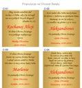 BIBLIA NA KOMUNIĘ CHRZEST GRAWER ŚWIĘTA HISTORIA Liczba stron 368