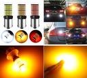 1Super Moc żarówki LED P21/4W BAZ15d 2100lm CANBUS Liczba sztuk 1 szt.