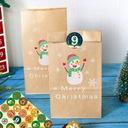 24 szt Boże Narodzenie KALENDARZ ADWENTOWY Kraft z Kształt inny