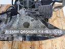 Nissan Qashqai 1.6 16V SKRZYNIA BIEGÓW AYR#5 autom Rodzaj skrzyni Automatyczna