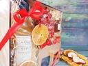 KOSZ PREZENTOWY herbaty, syrop i czekolada PREZENT EAN 5903896160146