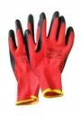 перчатки перчатки рабочие защитные размер 9 -11