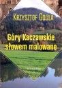 Krzysztof Gdula, trzy książki Autor Krzysztof Gdula