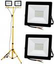 2x 100W галогенные светодиодные прожекторы штатив шнур