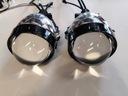Soczewki BI-LED 33W Dual Ring Osłona DRL Dzienne ! Numer katalogowy części 00000