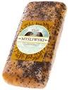 Ser wędzony Myśliwski czarny pieprz ok. 1 kg Vilvi