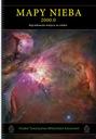 Atlas Nieba 2000.0, Mapy Nieba i Atlas Księżyca Okładka zintegrowana