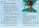 MĄDRE BAJKI BR GREG, AGNIESZKA ANTOSIEWICZ ISBN 9788375173857