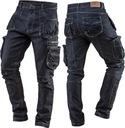 Neo брюки рабочие джинсы размер XL /Instagram четыре + ПОЯС