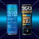 Tiger napój energy drink Classic puszka 24x 250ml EAN 5900334008206