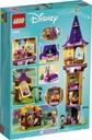 Lego Disney Princess Wieża Roszpunki 43187 EAN 5702016907803