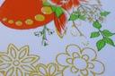 Serwetka Wielkanocna Świąteczna, Wielkanoc, Święta EAN 5903978834231