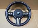 BMW M2 M3 M4 M KIEROWNICA AIRBAG GRZANA KOMPLETNA Jakość części (zgodnie z GVO) O - oryginał z logo producenta samochodu (OE)