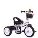 Велосипед Трехколесный  Instagram Велосипед для детей