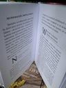 9 kroków ku slow life + bonus ISBN 9788366354258